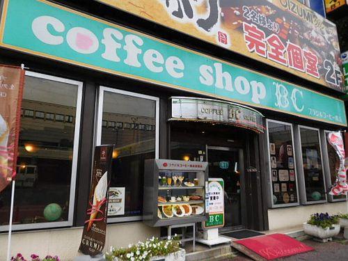 宇都宮・ブラジルコーヒー商会1