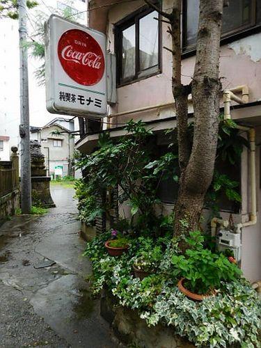 郡山・純喫茶モナミ6