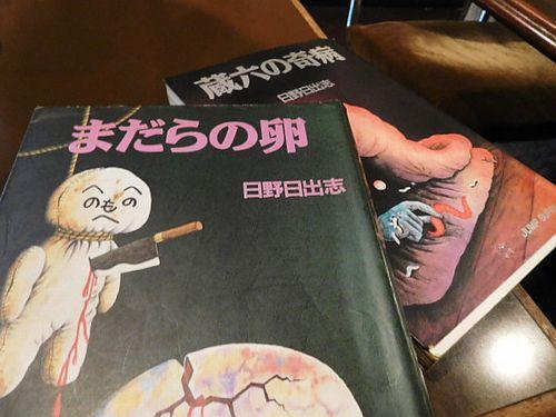 新中野・SOMETHIN ELSE(サムシン・エルス)7