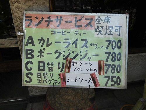 新中野・SOMETHIN ELSE(サムシン・エルス)8