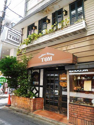 代々木・トム1