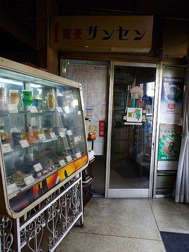 内田橋ストアー・サンセン6