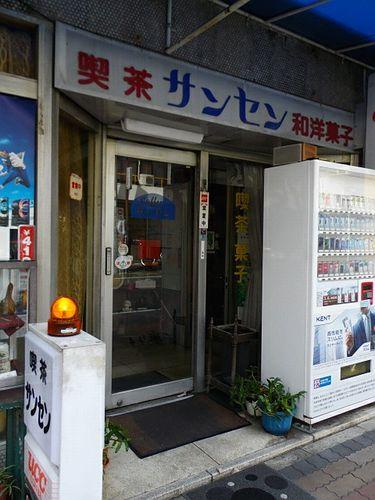 内田橋ストアー・サンセン1
