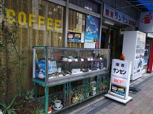 内田橋ストアー・サンセン5