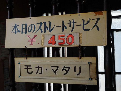 御殿場・ベル13