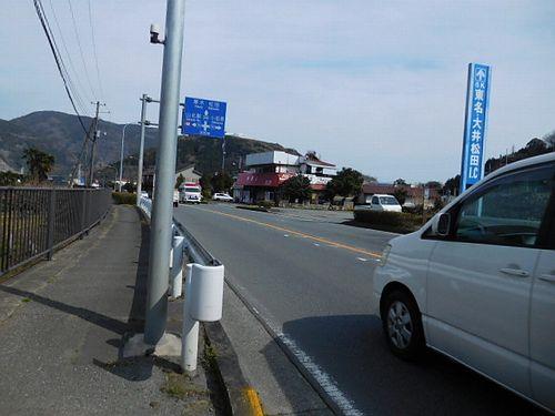 山北・晴富士2