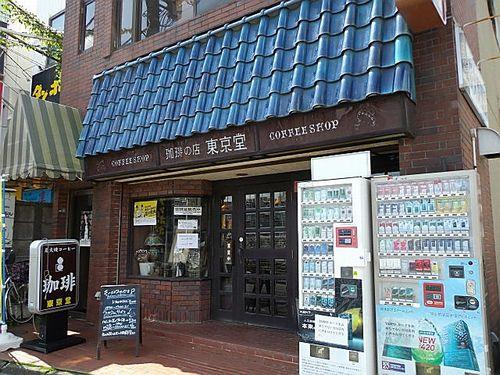 新所沢・東京堂1