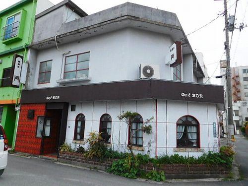 防府・純喫茶門