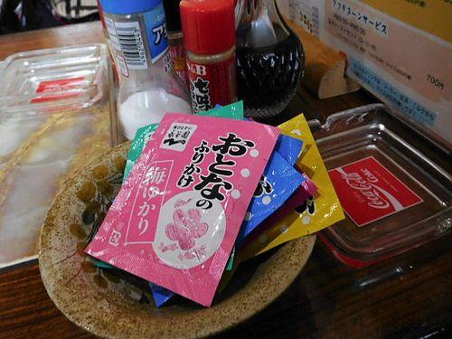 菊川・喫茶室MM8