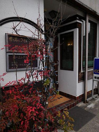 菊川・喫茶室MM1