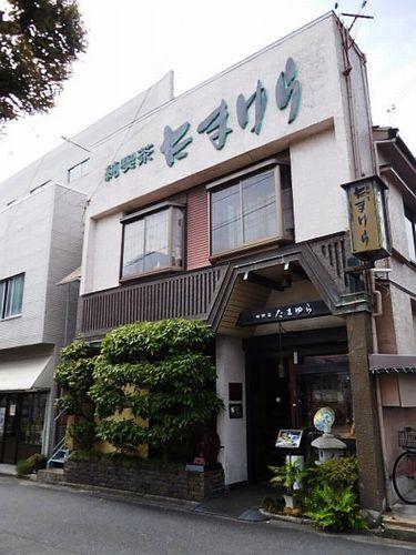 徳山・純喫茶たまゆら1