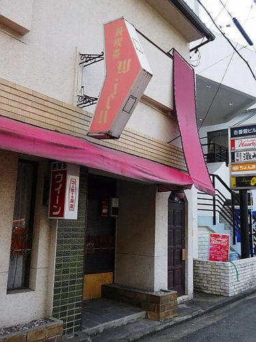 徳山・純喫茶ウィーン2
