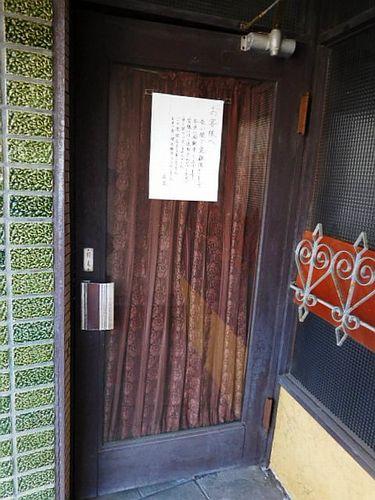 徳山・純喫茶ウィーン5