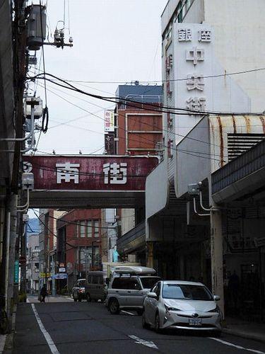 徳山駅周辺商店街1