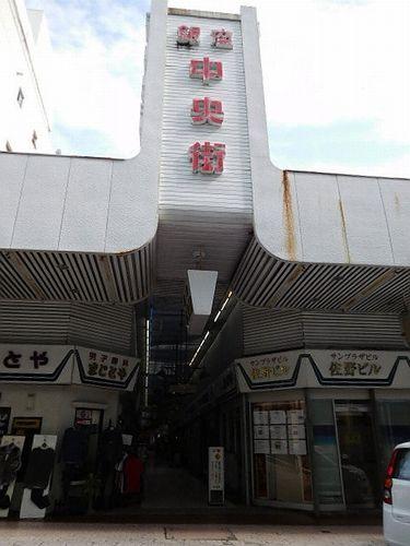 徳山駅周辺商店街2