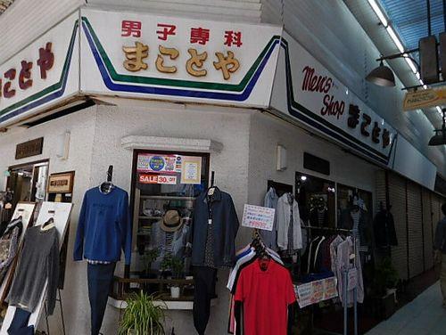 徳山駅周辺商店街