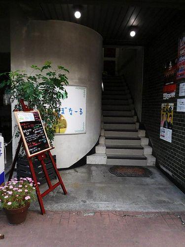 湯田温泉・ぼなーる6