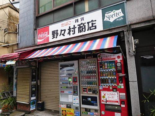 神田司町散策1