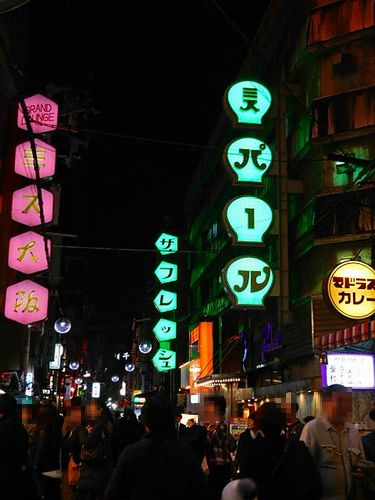 大阪・ミス大阪とミスパール2