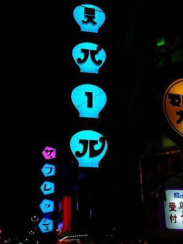 大阪・ミス大阪とミスパール10