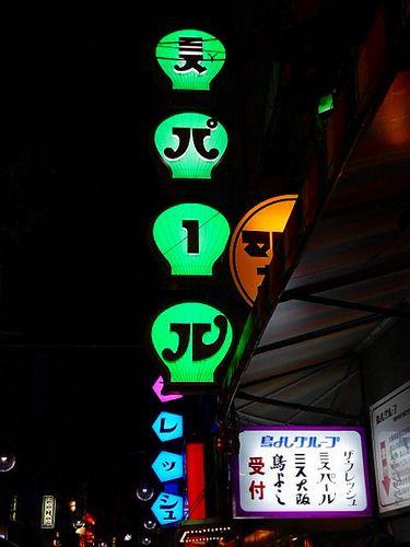 大阪・ミス大阪とミスパール9