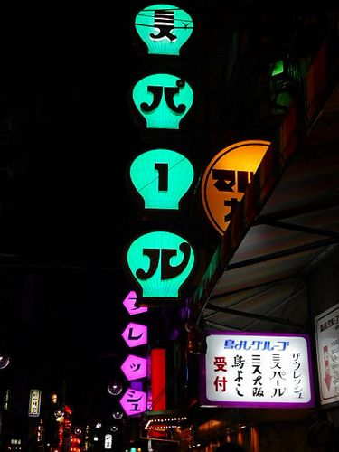 大阪・ミス大阪とミスパール6