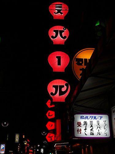 大阪・ミス大阪とミスパール5