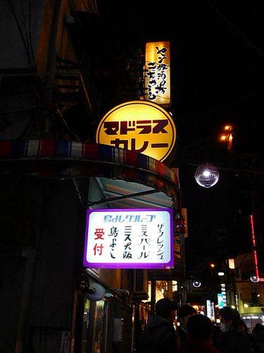大阪・ミス大阪とミスパール3