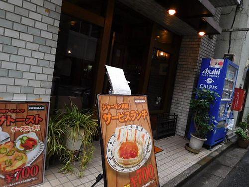 神田司町散策9