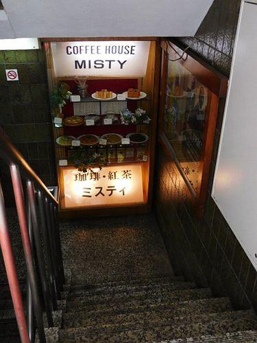 横須賀中央・ミスティ3