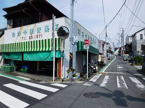 横須賀中央・わかやま青果店1