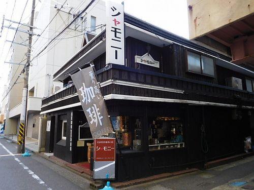 新潟・シャモニー上大川前店3