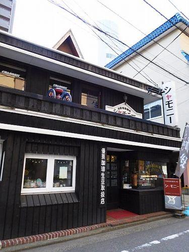 新潟・シャモニー上大川前店1