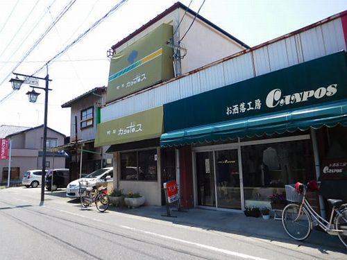 新潟・カンポス4