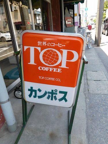 新潟・カンポス7