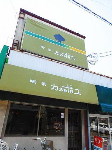 新潟・カンポス1