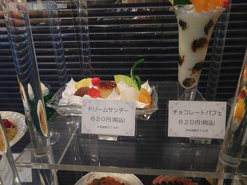 純喫茶 スワン京橋店5