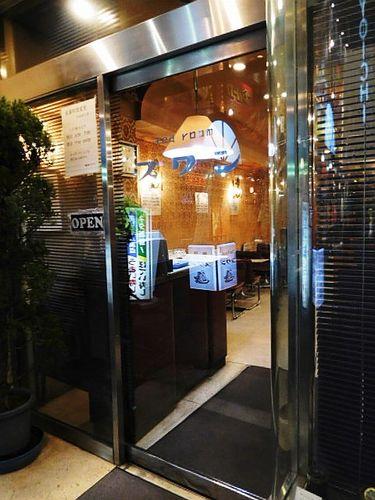 純喫茶 スワン京橋店