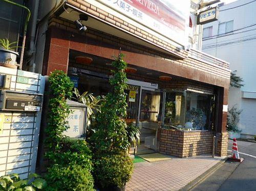 リビエラ洋菓子店 石神井台店1