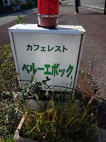 湯浅の町並み4