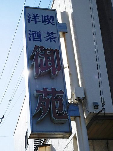湯浅の町並み6