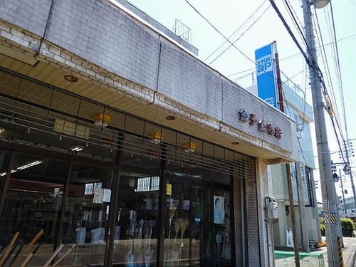 新井散策16