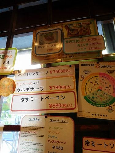 板橋区役所前・珈琲屋 カフェ・モカ9
