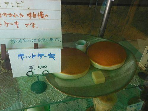 今治・純喫茶 不二家6