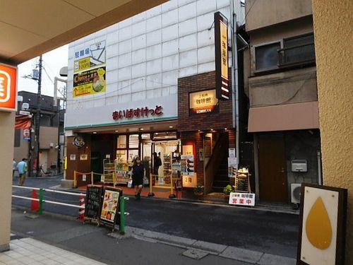 上板橋珈琲館12