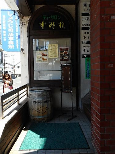 東武動物公園・ティーサロンすみれ4