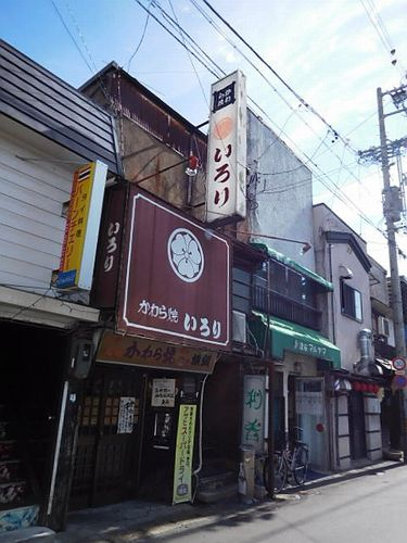 権堂・西鶴賀商店会3