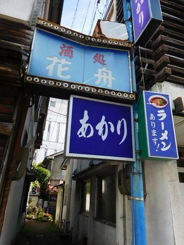 権堂・西鶴賀商店会7