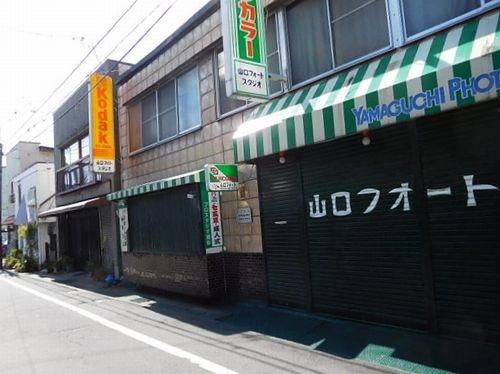 権堂・西鶴賀商店会10