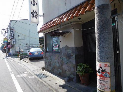権堂・西鶴賀商店会17